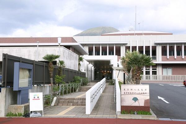 東京都八丈支庁