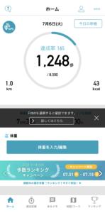 リンククロス アルク:お散歩を楽しくするアプリ